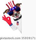 usa american dog 35939171