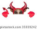 devil dog 35939242