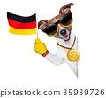 german soccer dog 35939726