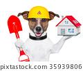 home dog builder 35939806