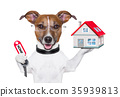home dog owner 35939813
