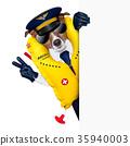 pilot dog 35940003