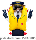 pilot dog 35940005