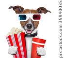3d glasses movie popcorn dog 35940035