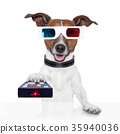 remote control 3d glasses tv movie dog 35940036