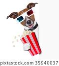 cinema dog 35940037