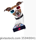 3d glasses movie dog 35940041