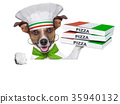pizza delivery dog 35940132