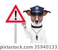 police dog 35940133