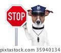 police dog 35940134