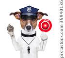 police dog 35940136