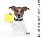 sticky note banner dog 35940139