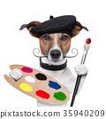 painter artist dog 35940209