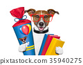 school dog 35940275