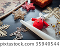 Christmas holiday decorations 35940544