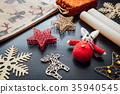 Christmas holiday decorations 35940545