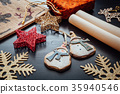 Christmas holiday decorations 35940546