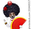 spanish dog 35940557