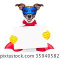 super hero dog 35940582