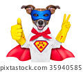 super hero dog 35940585