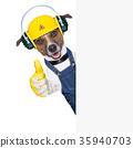 under construction dog 35940703
