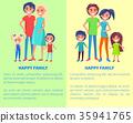 family, parent, child 35941765