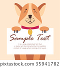 Funny Akita-inu Holds Sheet of Paper for Text 35941782