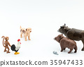 sexagenary cycle, figurine, year of the dog 35947433