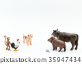 sexagenary cycle, figurine, year of the dog 35947434