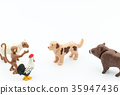 sexagenary cycle, figurine, year of the dog 35947436