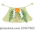 ปีใหม่,แท่นบูชา ศาล,ส้มแมนดาริน 35947902