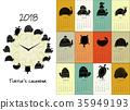 vector, calendar, animal 35949193