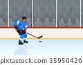 冰球 曲棍球 运动员 35950426