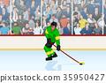 冰球 曲棍球 运动员 35950427