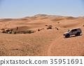 모로코 사하라 사막을 달리는 4 륜 구동 35951691