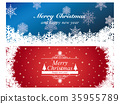 聖誕時節 聖誕節 耶誕 35955789