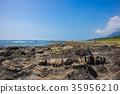 야쿠시마의 바다의 해안. Rocky shore at Yakushima. 35956210