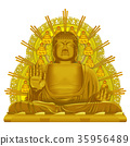 Big Buddha image of gold Nara 35956489