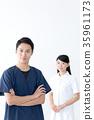 醫生和護士 35961173