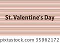 矢量 情人节图片 情人节 35962172