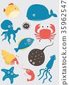 Sea animals vector set on white background 35962547