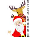 聖誕老人 聖誕老公公 馴鹿 35962640