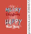 christmas, vector, greeting 35964672