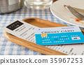 회계 레스토랑 고객 계정 결제 신용 카드 음식점 가계 외식 영수증 식사 35967253