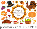 thanksgiving element greeting 35971919