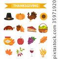 thanksgiving element greeting 35971920