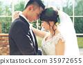 Photo wedding Marriage bride and groom 35972655