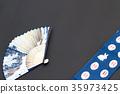Folding fan 35973425