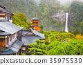 Nachi, Japan Pagoda 35975539
