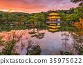 Kinkakuji Temple Kyoto 35975622
